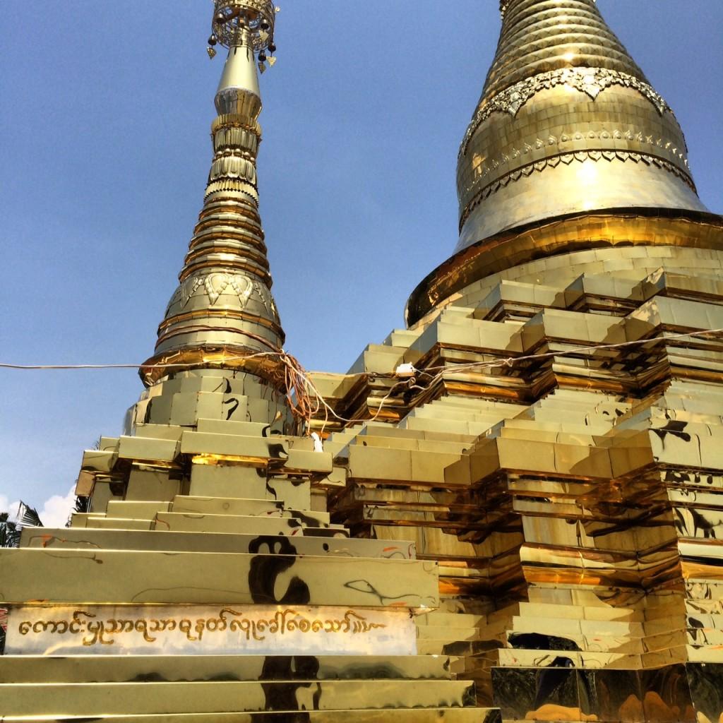Phnom Yat Stupda