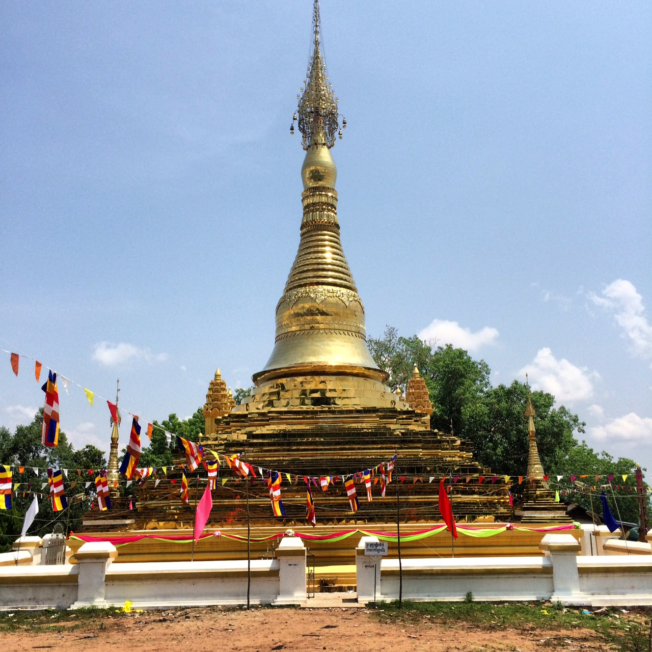 There are Burmese scripts on the stupa