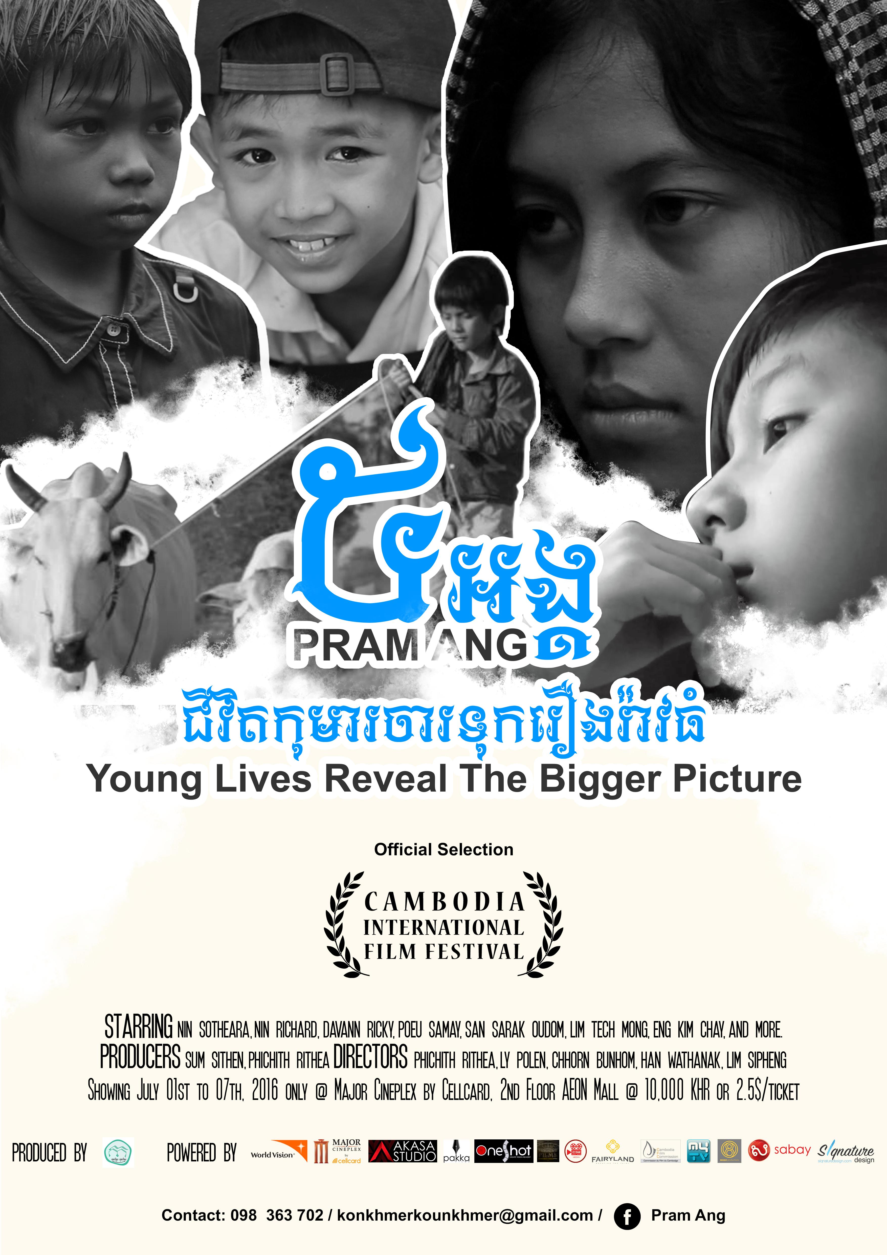 Pram Ang Movie Poster