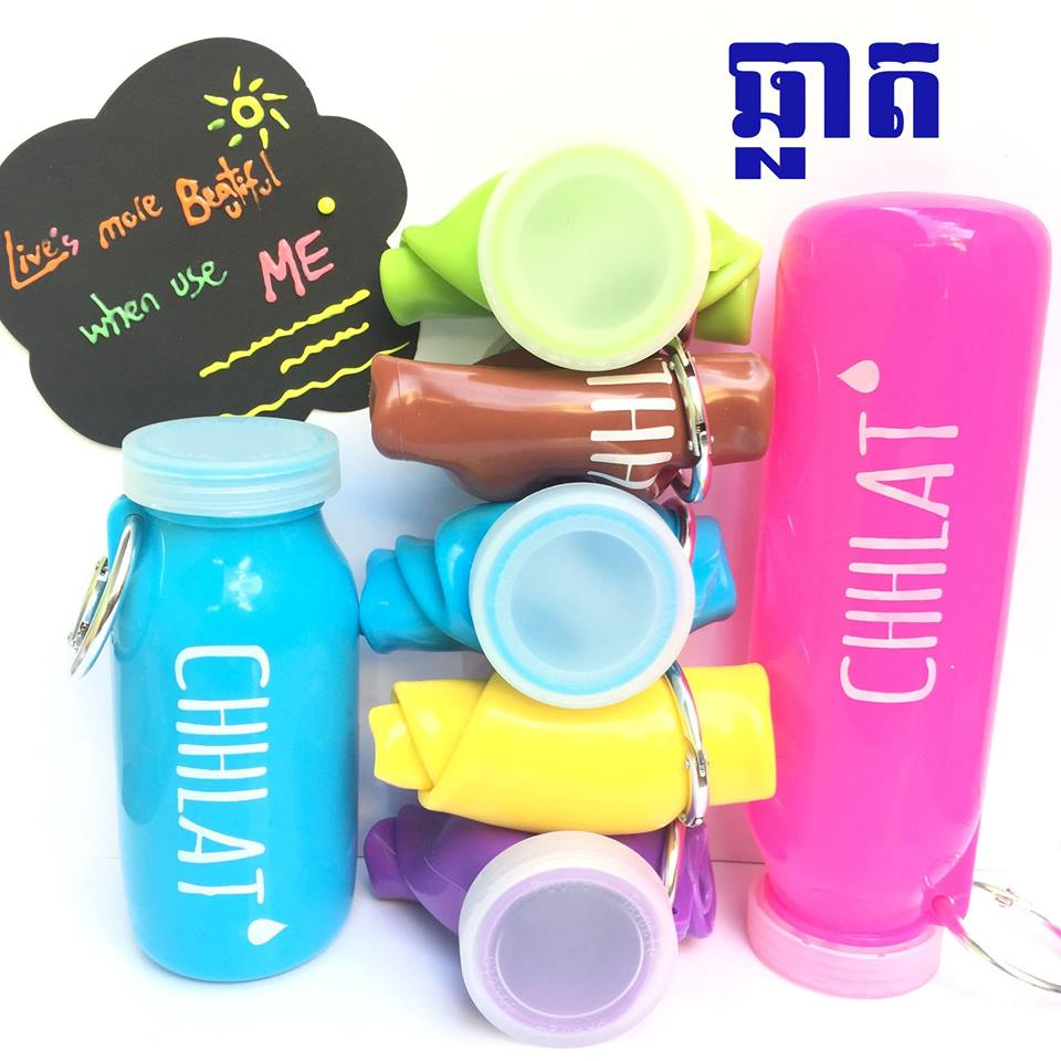 BPA-free water bottles from Chhlat