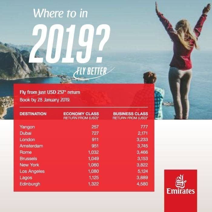 SPECIAL OFFERS FROM EMIRATES|FLY BETTER IN 2019 - When in