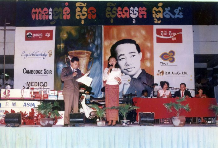 Sinn Sisamuth, revered by local fans in Cambodia (1995)
